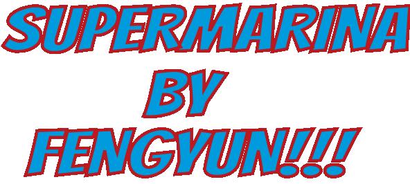 supermarina-fengyun